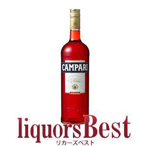 カンパリ 25度 700ml 正規品_あすつく対応|liquorsbest