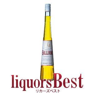ガリアーノ オーセンティコ 42.3度 700ml 並行品_あすつく対応 liquorsbest