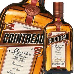 コアントロー  700ml_あすつく対応|liquorsbest