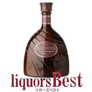 ゴディバ チョコレートリキュール 15度 750ml 並行品 (コーヒー チョコレート)_あすつく対応|liquorsbest