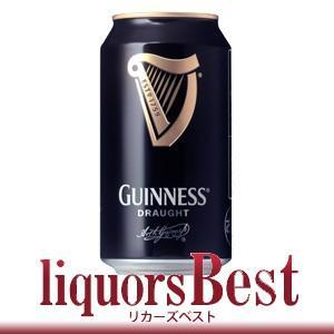 ギネス ドラフト缶 4.5度 330ml_あすつく対応|liquorsbest