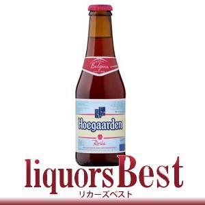 ヒューガルデン・ホワイトにフランボワーズの果汁を加えて造られたフルーツビールで、ややオレンジがかった...