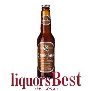 サミクラウス 14度 330ml_あすつく対応|liquorsbest