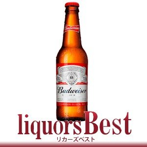 バドワイザー 5度 355ml瓶_アンハイザー・ブッシュ・インベブ ジャパン BUDWEISER バドワイザー_あすつく対応|liquorsbest
