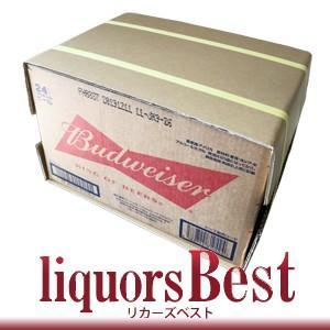ケース買いで送料無料!バドワイザー 5度 355ml瓶x24本 1ケース販売※北海道・沖縄県は1ケース毎に864円送料必要・クール便は対象外_|liquorsbest|03