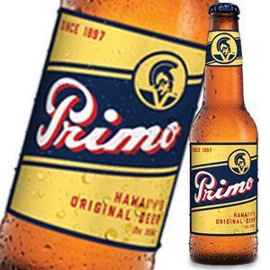 プリモビール ハワイアンラガー 5度 355mlトールボトルリニューアル中_あすつく対応|liquorsbest