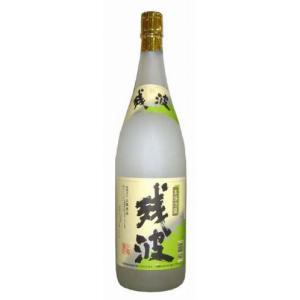 商品番号:7060008沖縄県内で若者の愛飲ランキング上位をキープするほど代表的人気商品のひとつ。有...
