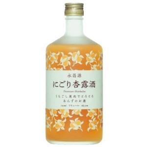 にごり杏露酒 10度 720ml_あすつく対応|liquorsbest