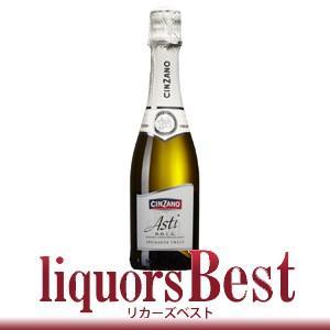 チンザノ アスティ スプマンテ 375ml(やや甘口)正規品_あすつく対応|liquorsbest