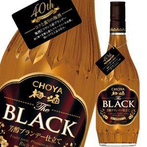 商品番号:9010003紀州産を中心に国産梅のみを100%使用。 梅の芳醇な香り、ブランデー仕上げの...