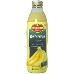 商品番号:9990102世界で最もポピュラーなトロピカルフルーツのバナナ(キャベンディッシュ種使用)...