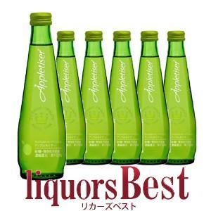 アップルタイザー(275ml)6本単位販売|liquorsbest
