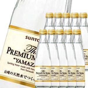 サントリー ザ・プレミアムソーダ FROM YAMAZAKI240ml瓶x24本至福のハイボールに2ケース迄1個口送料|liquorsbest