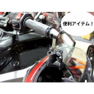 SPYDER F3 RT バーエンドヘルメットホルダー 2個SET 黒|lirica-store