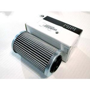 Can-Am SPYDER F3 RT 純正オイルフィルター420956744|lirica-store