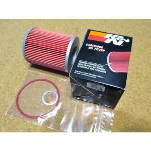 RYKER 900&600 用 K&Nオイルフィルター&(社外)パッキンセット Can-Am|lirica-store