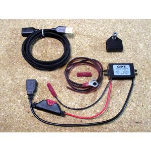USBコンバーター& ケーブル&ホルダー 汎用 LAMONSTER製|lirica-store