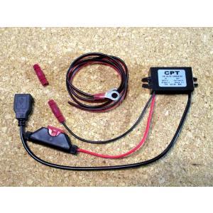 USBコンバーター 汎用 (DC 5V / 3A 15W) LAMONSTER製 lirica-store