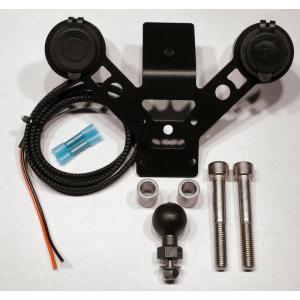 spyderextras製 CAN-AM SPYDER F3用 12ボルトソケット&USBのドッキングステーション|lirica-store