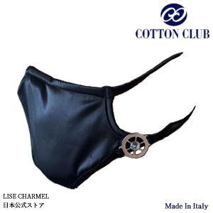 コットンクラブ おしゃれマスク 予防 ブラック クリスマス アクセサリ イタリア製 当商品はクリックポスト対応、送料無料でお送りします。|lisecharmel
