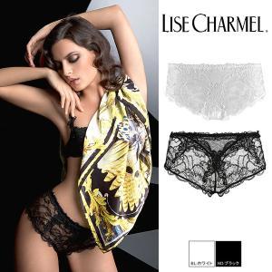 リズシャルメル 定番商品 ブラック,ホワイト LISE CHARMEL ボクサー 品番ACA0403 インポートランジェリー|lisecharmel