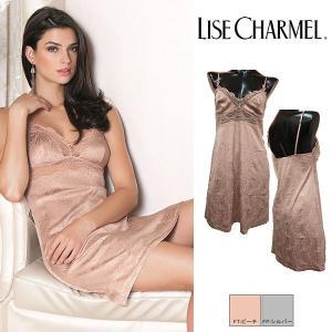 リズシャルメル LISE CHARMEL スリップ 品番ALC1041 インポートランジェリー|lisecharmel