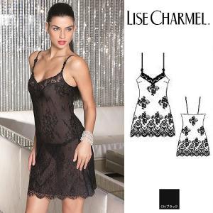 リズシャルメル LISE CHARMEL スリップ 品番ALC1071 インポートランジェリー|lisecharmel