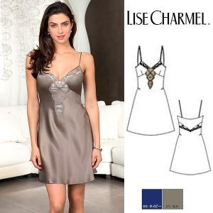 リズシャルメル LISE CHARMEL スリップ (シルクサテン) 品番ALC1074 インポートランジェリー|lisecharmel