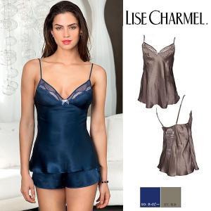 リズシャルメル LISE CHARMEL キャミソール (シルクサテン) 品番ALC4274 インポートランジェリー|lisecharmel