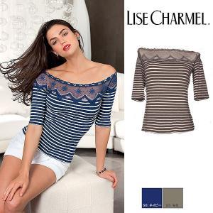 リズシャルメル LISE CHARMEL 五分袖丈Tシャツ (レーヨンニット) 品番ALC4474 インポートランジェリー|lisecharmel