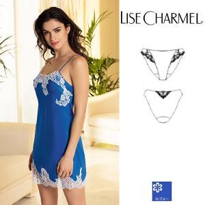 リズシャルメル LISE CHARMEL  スタンダードショーツ 品番ACC0280 インポートランジェリー|lisecharmel