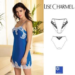 リズシャルメル LISE CHARMEL 深めショーツ 品番ACC0380 インポートランジェリー|lisecharmel