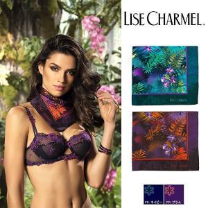 リズシャルメル LISE CHARMEL シルクスカーフ 品番AFG3009 インポートランジェリー|lisecharmel