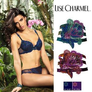リズシャルメル LISE CHARMEL ブレスレット 品番AIG3009 インポートランジェリー|lisecharmel