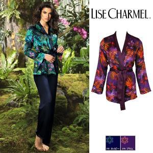 リズシャルメル LISE CHARMEL パジャマジャケット(シルクサテンプリント) 品番ALG3409 インポートランジェリー|lisecharmel