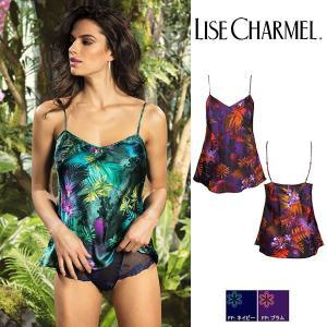リズシャルメル LISE CHARMEL キャミソール(シルクサテンプリント) 品番ALG4209 インポートランジェリー|lisecharmel