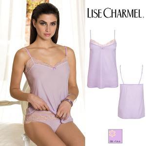リズシャルメル LISE CHARMEL キャミソール(シルクジョーゼット) 品番ALG4210 インポートランジェリー|lisecharmel