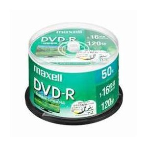 maxell DRD120WPE50SP 録画...の関連商品3