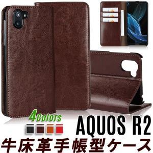 c9c4d64867 牛床革4色 AQUOS R2 ケース 手帳型 AQUOS R2 カバー AQUOS R2 手帳型 ...