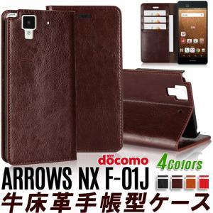 在庫処分 牛床革 arrows NX F-01J ケース 手帳型 レザー スマホケース アロウズ カ...
