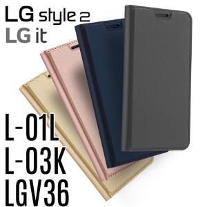 L-01L LGV36 L-03K ケース 手帳型 スマホケース LGstyle LGit カバー ...