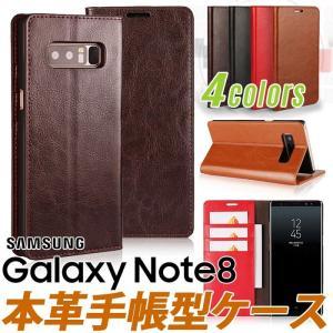 4色本革 Samsung Galaxy Note8 ケース ...