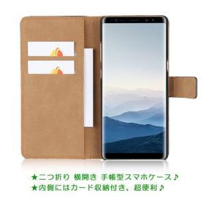 リサイクルレザー Samsung Galaxy Note8 ケース SC-01K/SCV37 兼用 ギャラクシーノート8 galaxy note8 ケース 収納 カードいれ 手帳型カバー 手帳型ケース|lit|02