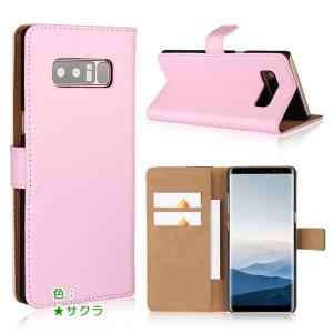 リサイクルレザー Samsung Galaxy Note8 ケース SC-01K/SCV37 兼用 ギャラクシーノート8 galaxy note8 ケース 収納 カードいれ 手帳型カバー 手帳型ケース|lit|04