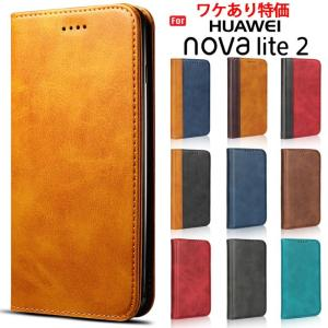Huawei NOVA LITE 2 ケース 手帳型 ベルトなし 閉じたまま通話 カード収納 スタン...