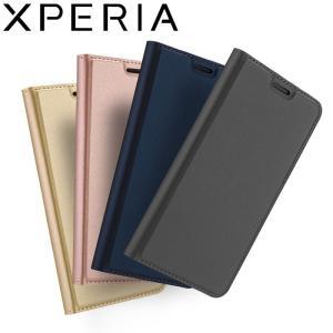 軽&薄 蓋ピタッ Xperia XZ2 手帳型 スマホ ケース XZ2 Compact XZ...