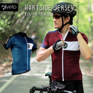 Rivelo(リヴェロ)サイクルウェア Hartside ティール/ブラック、ブラック/ホワイト(新...