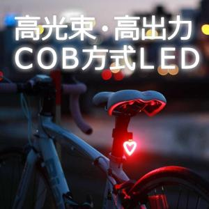 サイクルライト ハート COB リアライト自転車ライト LED自転車ライト バックライト 充電式ライト USB充電式 自転車用 自転車 充電式 LEDライト USB 防水 sale|liten-up