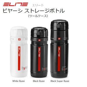 送料込 ELITE(エリート)の定番ツールボトルケース、ビヤーシとスーパービヤーシ ブラックor ホワイト スポーツバイク/ツールボックス/ツールケース/工具入れ|liten-up