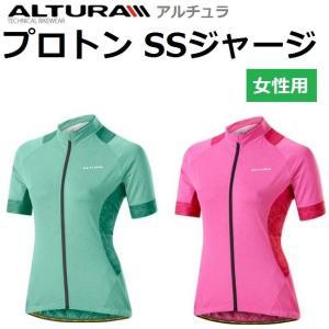 Altura(アルチュラ)Peloton プロトンレディースサイクルジャージ  サイズ8・10 半袖 10%OFF|liten-up
